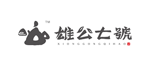 签约广州雄公七號茶业,委托柒奇设计进行LOGO设计工作