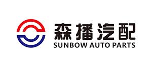 签约广州森播汽车配件有限公司,委托柒奇设计进行logo设计工作