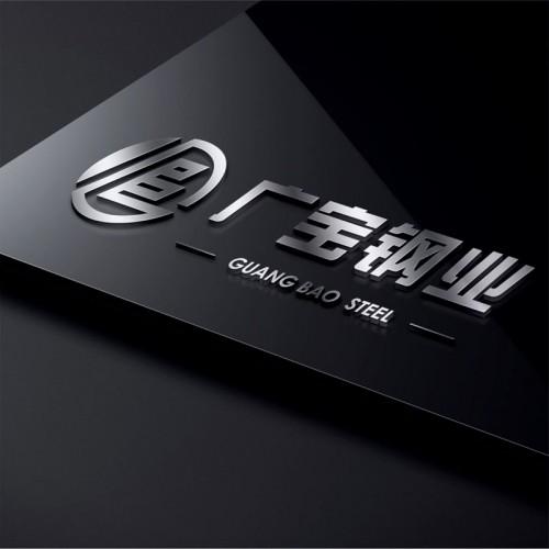 无锡广宝钢业有限公司