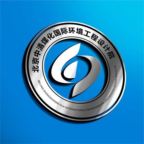 北京中清煤化国际环境工程