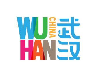 武汉城市形象标志