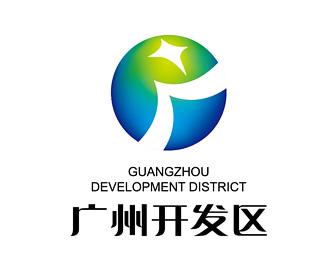 廣州開發區標志