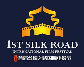 西安絲綢之路國際電影節LOGO設計欣賞