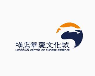 橫店華夏文化城LOGO設計欣賞