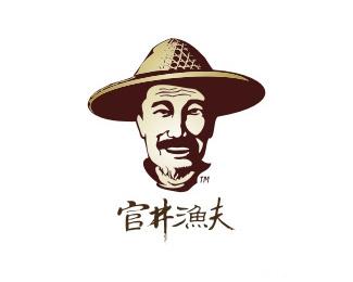 官井漁夫標志設計