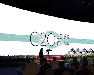 2016 G20杭州峰會標志設計欣賞