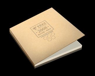 石家莊企業宣傳畫冊設計知識