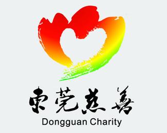 东莞慈善标志设计
