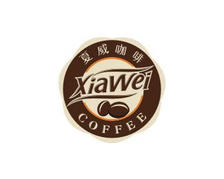 夏威咖啡会所logo欣赏