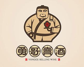 勇哥卖酒商标设计