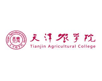 天津农学院标志设计