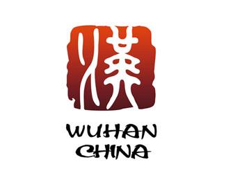 武漢logo設計概述