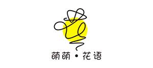 签约萌萌花语,委托柒奇设计进行品牌标志设计工作