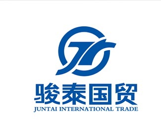 骏泰国际贸易logo欣赏