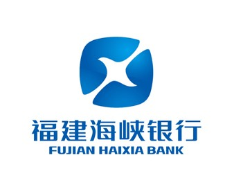 福建海峽銀行標志設計