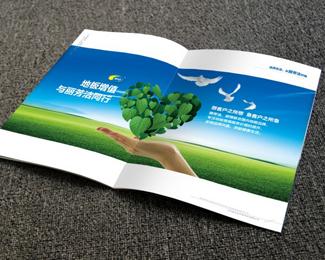 丽芳洁环保形象画册设计