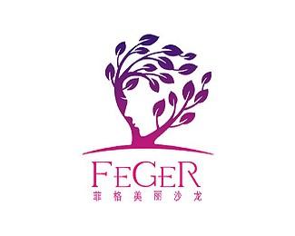 菲格美丽沙龙FEGER