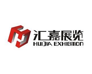 汇嘉展览标志logo