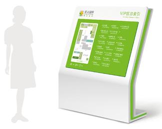 广州亚太国际健康体检有限公司vi设计欣赏