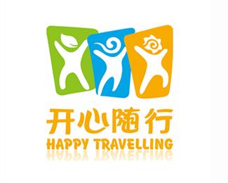 开心随行旅行社标志设计