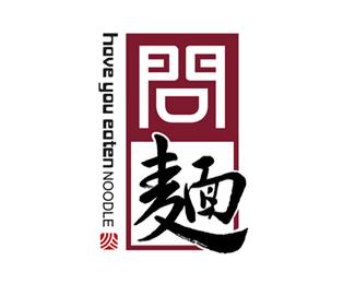 哈尔滨问面中餐馆标志