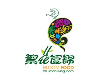 中山繁花食锦食品店标志
