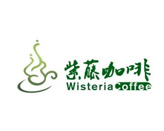 梧州紫藤咖啡标志设计