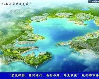 青岛规划由滨海城市迈向国际海湾城市