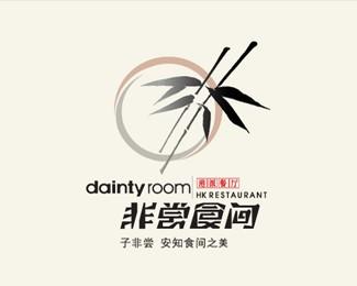 非尝食间港派餐厅logo设计