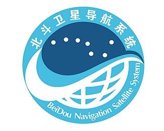 北斗卫星导航系统标志设计
