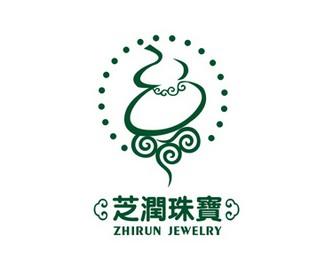 芝润珠宝标志设计