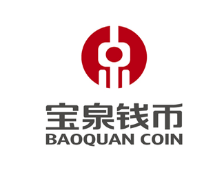 宝泉钱币标志