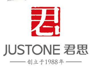 石家庄君思餐饮商标设计欣赏