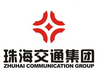 珠海交通集团标志设计欣赏