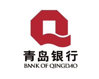 青岛银行标志设计
