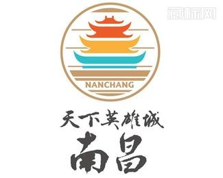 南昌旅游logo欣赏