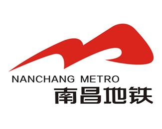 南昌地铁logo设计欣赏