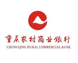 重慶農村商業銀行標志