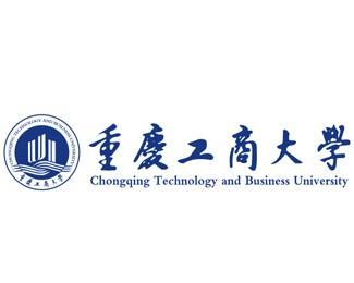 重庆工商大学校徽
