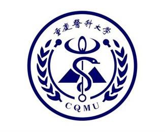 重慶醫科大學舊校徽