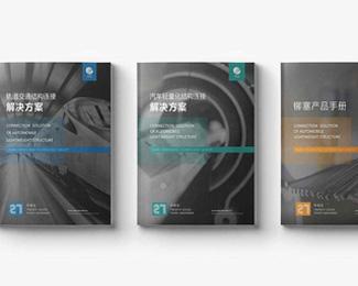 長春機械設備畫冊設計需求的迅速發展