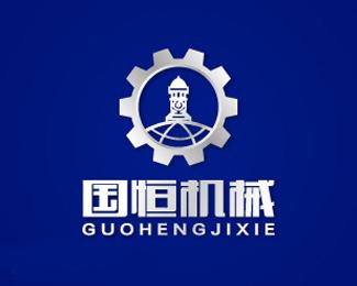济南国恒机械商标