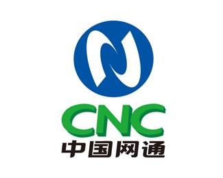 中国网通logo(2013年)