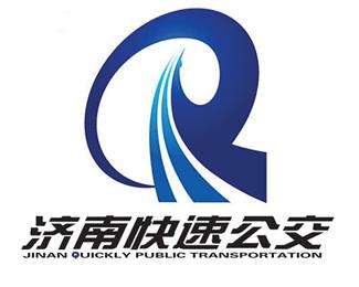 济南快速公交标志设计(BRT)
