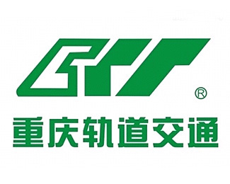 重庆地铁标志设计