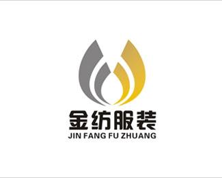 廣東珠海市金紡服裝標志設計
