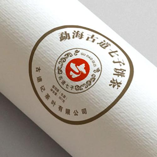 广州古道七子茶叶标志设计