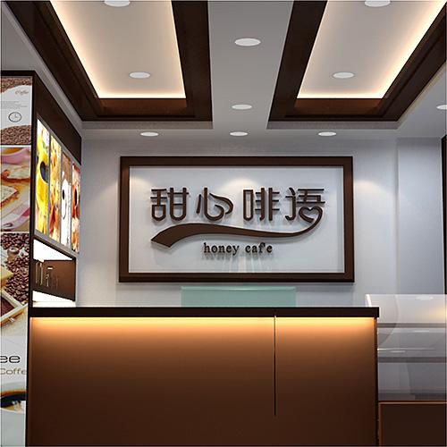 广州甜心啡语咖啡店标志设计