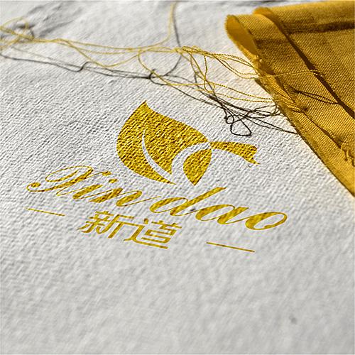 新道家纺标志设计