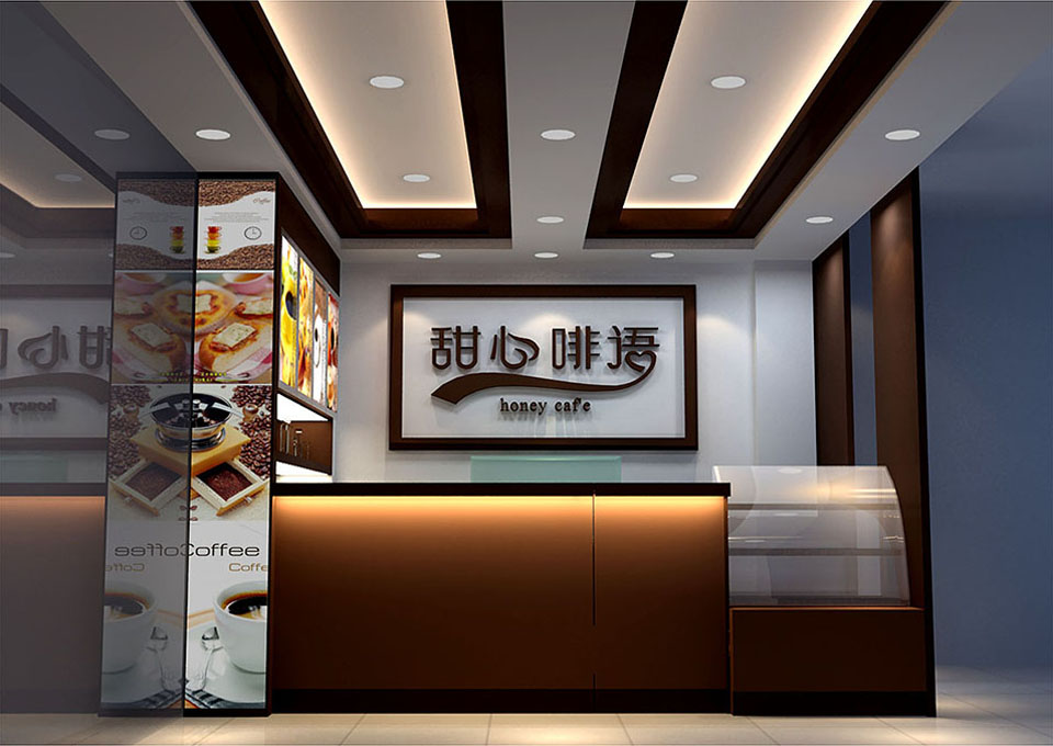 广州甜心啡语咖啡店